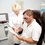 Što je senilna makularna degeneracija?