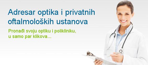 adresar optika, adresar oftalmologija, imenik optika u hrvatskoj