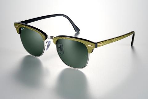 luxottica naočale