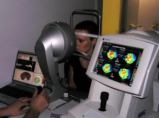 Očna poliklinika Opto Centar