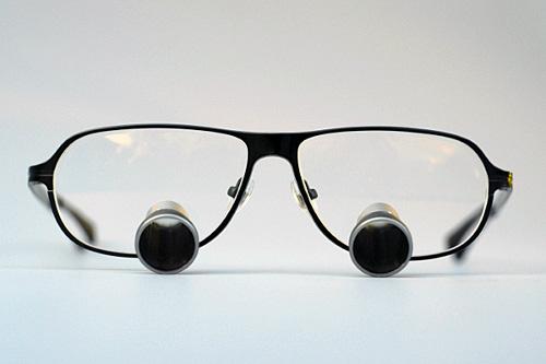 Teleskopske naočale cijena, naocale za slabovidne