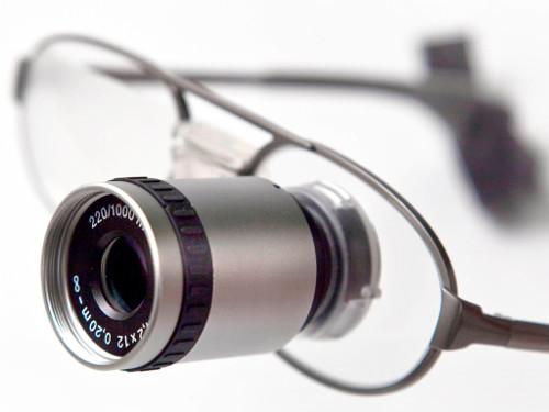 teleskopske naočale, teleskopske naocale cijena, teleskopske naočale za slabovidne