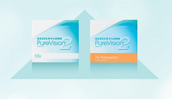 purevison leće cijena, purevison2 leće