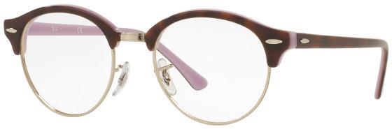 Dioptrijske naočale Ray-Ban 2016