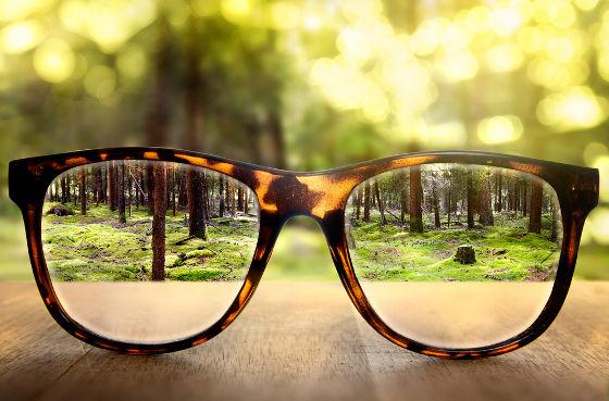 loš vid na daljinu, slab vid na daljinu