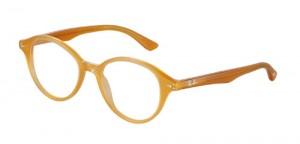 ray ban naocale vista, naočale ray ban