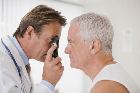 Očne bolesti, ocne bolesti