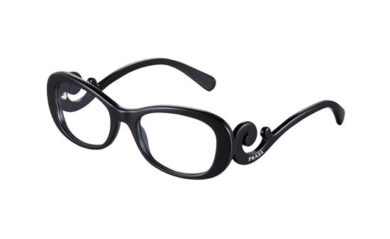 Prada naočale rihanna
