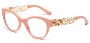 Dolce&Gabbana dioptrijske naočale