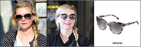 Kirsten Dunst naocale Stella McCartney