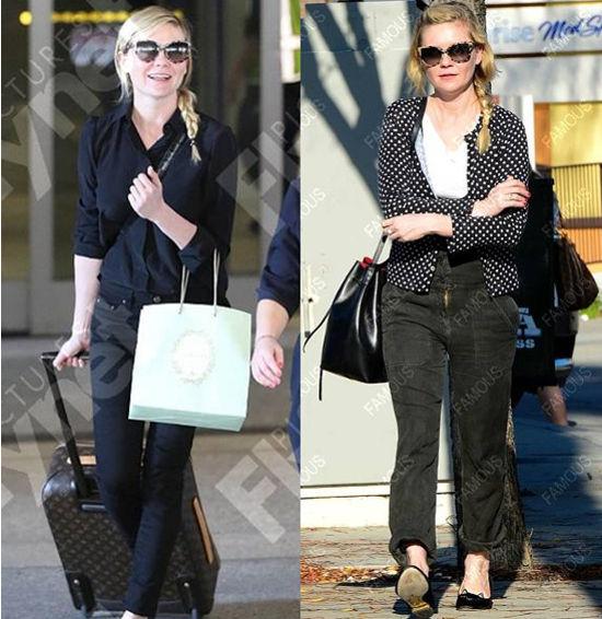 Kirsten Dunst sunčane naočale