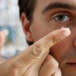Gdje kupiti kontaktne leće?